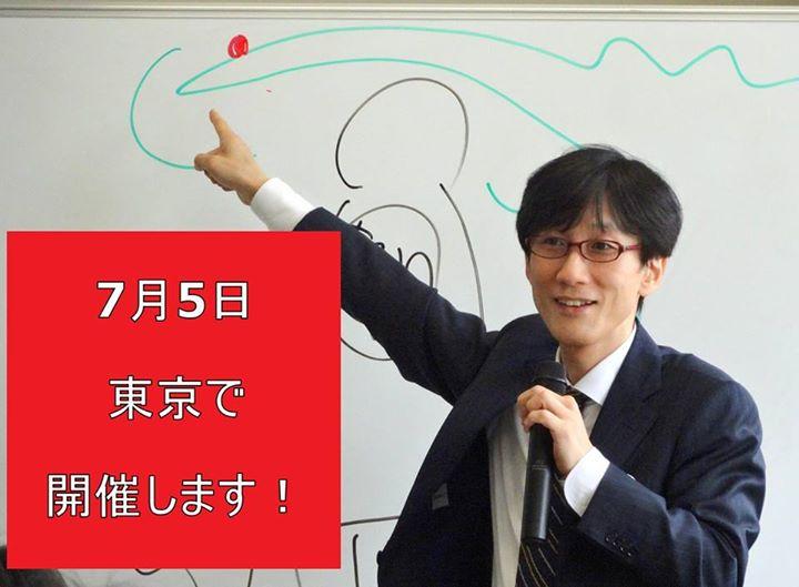 岡本さん画像